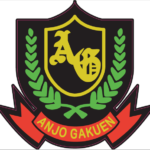 安城学園公式ロゴ